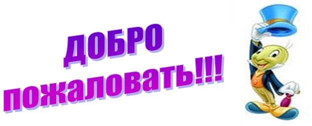 Реабилитационный центр с. Юсьва